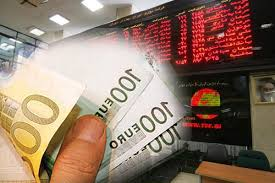 تحقیق جامع و کامل شرکت های سهامی ،قوانین تأسیس،انتشار سهام، پذیره نویسی، بورس  و فرا بورس و انحلال شرکت ها