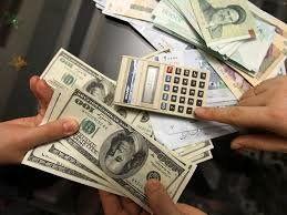 دانلود تحقیق یکسان سازی نرخ ارز